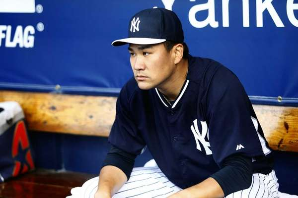 Pitcher Masahiro Tanaka of the New York Yankees