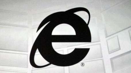The Microsoft Internet Explorer logo projected on a