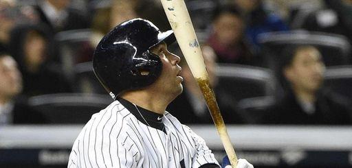 New York Yankees designated hitter Carlos Beltran flies