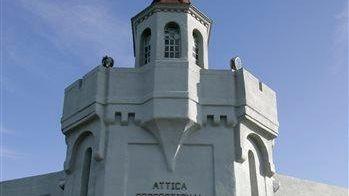 The Attica Correctional Facility, a men's maximum security