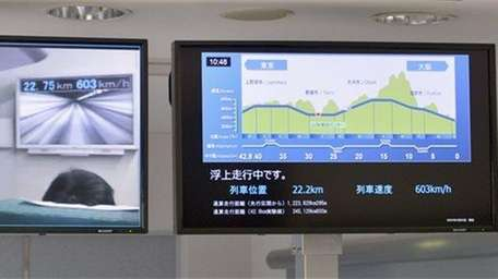 Monitor screens at a test center show a