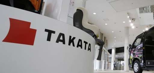 Child seats manufactured by Takata Corp. are displayed