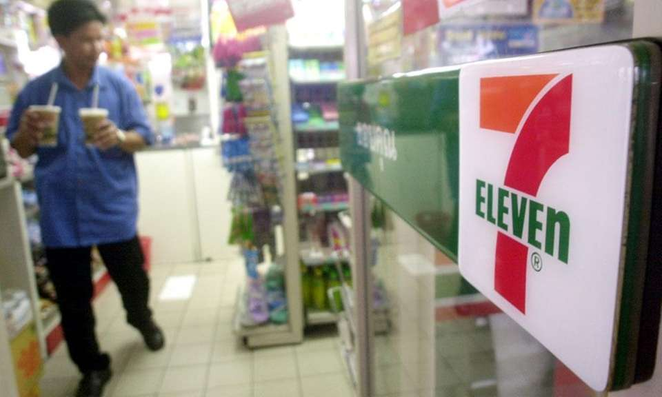 How quickly does the company grow? Well, 7-Eleven