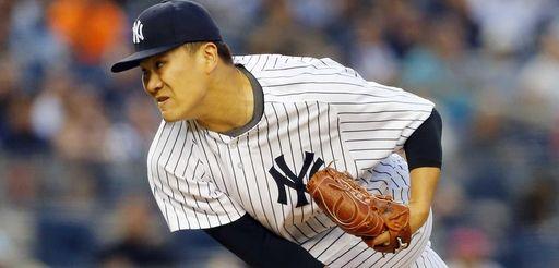 Masahiro Tanaka of the New York Yankees pitches