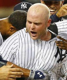 Brian McCann of the New York Yankees celebrates