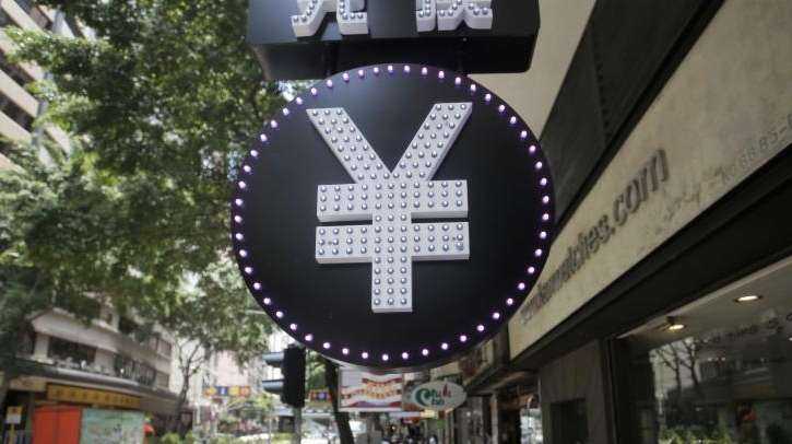 A sign with the Chinese yuan symbol hangs