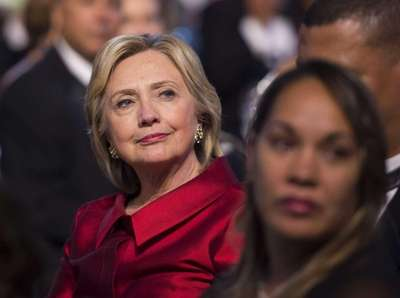 Hillary Rodham Clinton reportedly will make an appearance