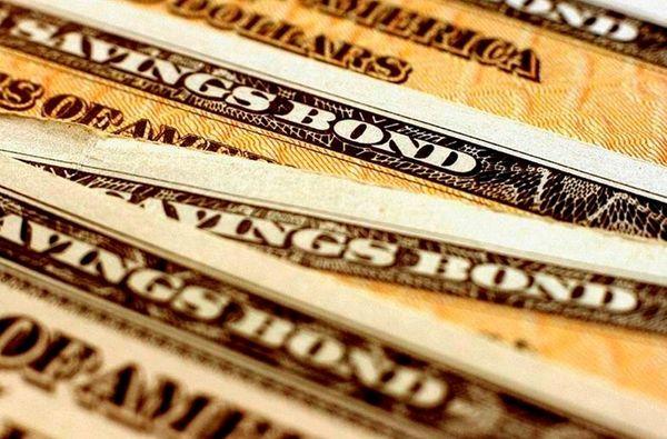 Extreme closeup of U.S. EE savings bonds