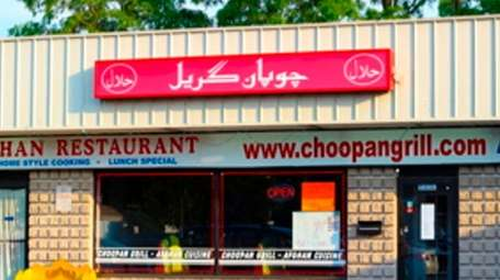 Choopan Grill in Selden features Afghan food with