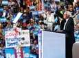 Sen. Bernie Sanders acknowledges the crowd before delivering