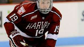 Harvard Crimson forward Jimmy Vesey during the Harvard