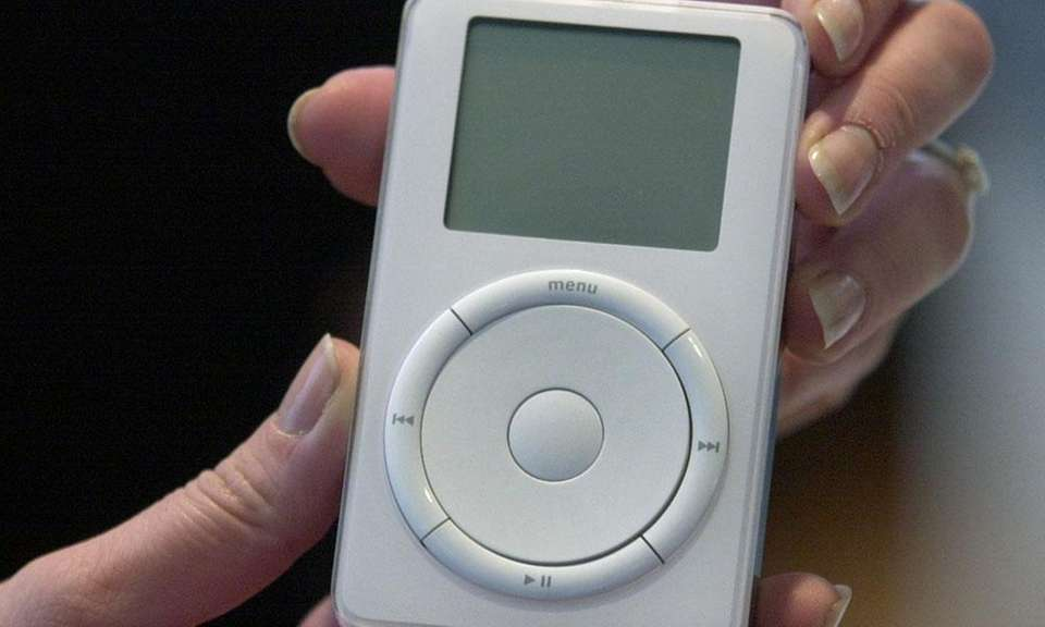 Apple introduced iTunes in 2001, and it was