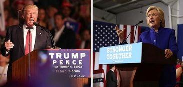 The last presidential debate between Donald Trump and