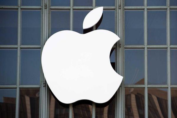 The Apple logo outside of Bill Graham Civic