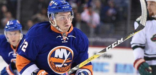 New York Islanders left wing Anthony Beauvillier skates