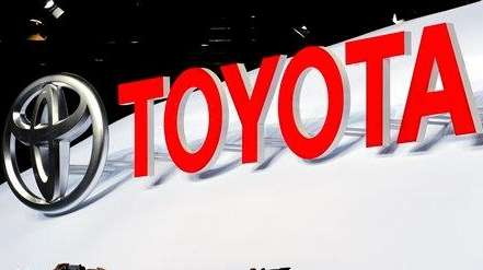 The logo of Japanese car manufacturer Toyota is