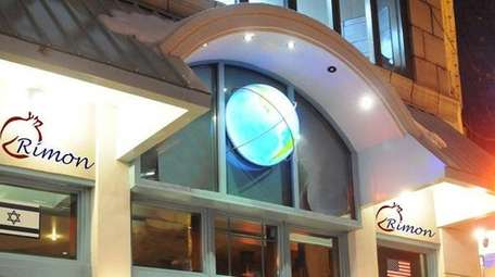 Rimon, a glatt kosher restaurant in Great Neck,