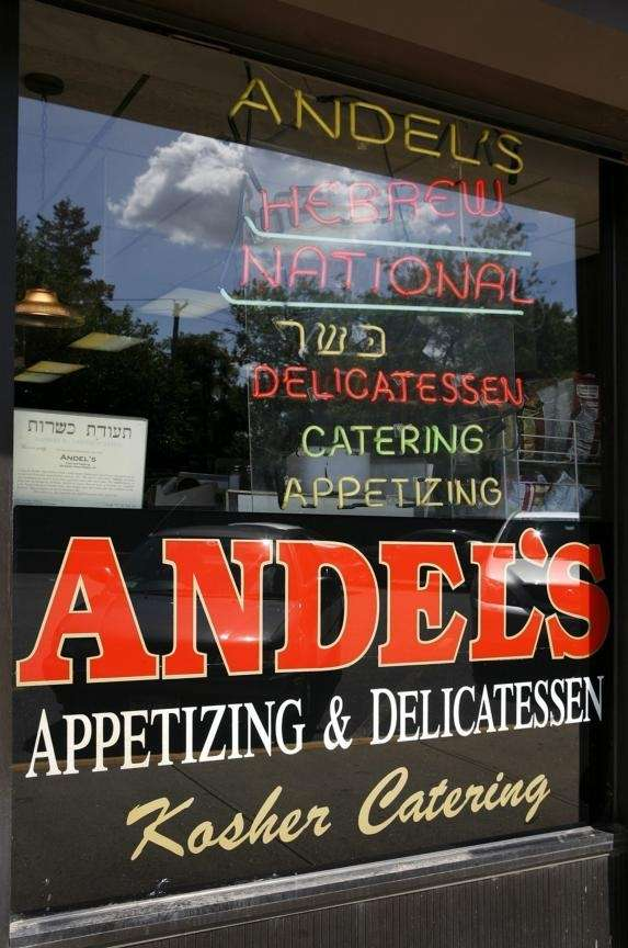 Roslyn Heights - July 8, 2009: Andel's Delicatessen