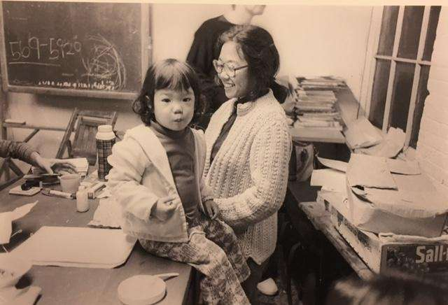 Yoshikami received her master's degree in performance studies