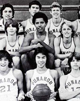 Obama in 1977 with the junior varsity basketball