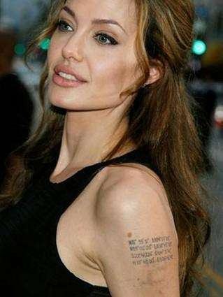 Angelina Jolie shared the No. 8 spot on