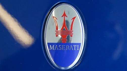 This is the Maserati logo on the hood
