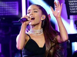 Ariana Grande has announced a benefit concert to