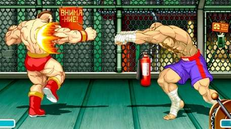 Ultra Street Fighter II: The Final Challengers has