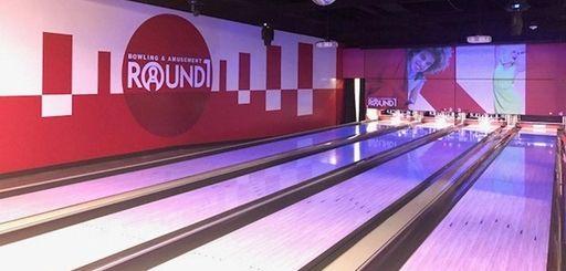 Round 1 Bowling & Amusement will open its