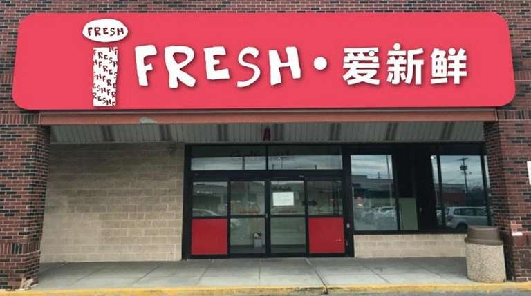 Rendering of a proposed iFresh store, slated to