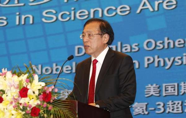 Award-winning computer scientist Andrew Chi-Chih Yao, seen in