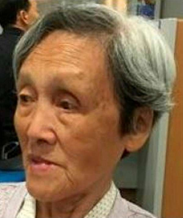 Nassau County police issued a missing vulnerable adult