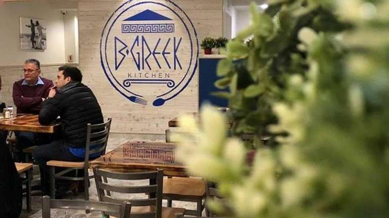B Greek Kitchen Is A New Restaurant