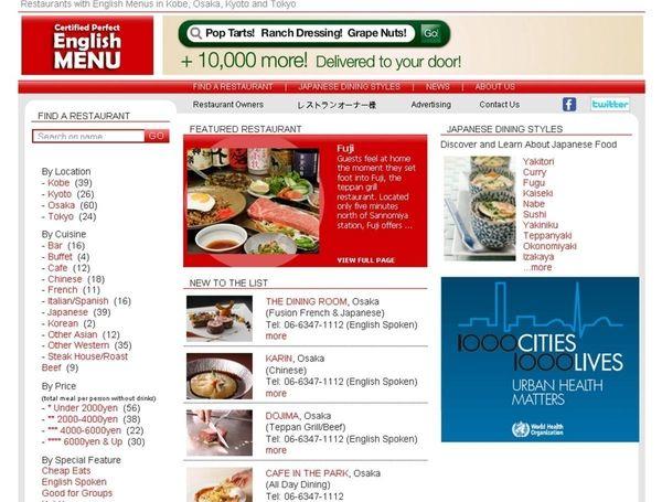 Screengrab from website : EngMenu.com ( English Menu