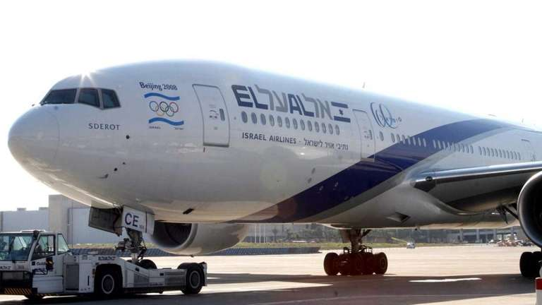EL AL Israel Airlines recently announced a promotion