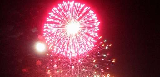 The 4th of July fireworks show is held
