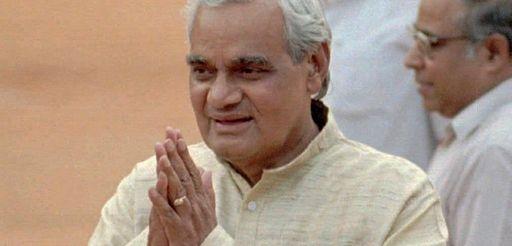Ex-Indian Prime Minister Atal Bihari Vajpayee folds his