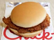 Chick-fil-A's newest spot offers lunch and dinner with