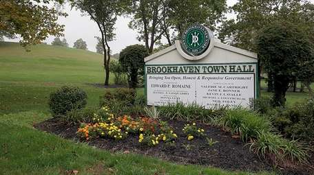 The site of Brookhaven Town Hall in Farmingville