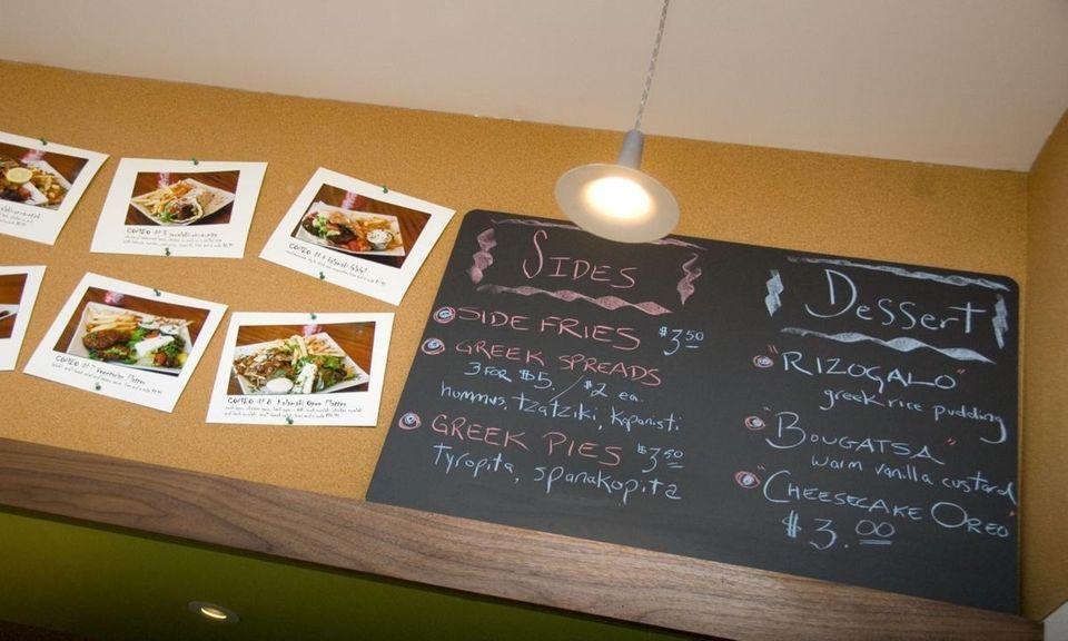 At Kalamaki, a Greek restaurant in Roslyn, the