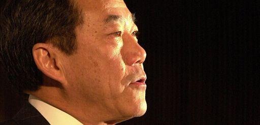Charles Wang, chairman of Computer Associates, addresses the