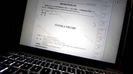 A document from the website of China's Trademark