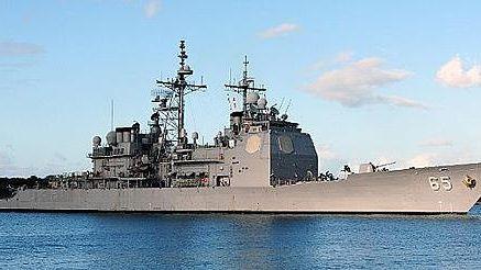 Ticonderoga-class USS Choisin, nicknamed