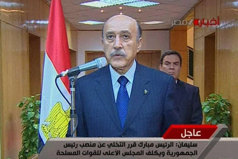 In this photo taken from Egyptian television, Egypt's