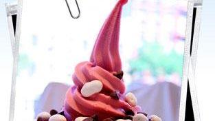16 Handles frozen yogurt. (Undated)