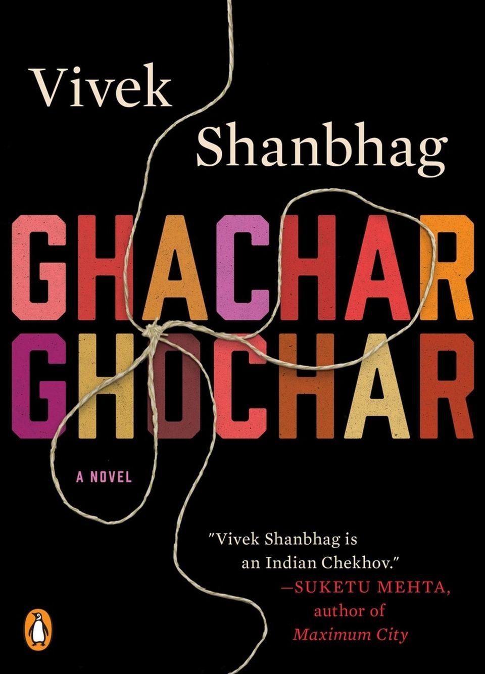 """Ghachar Ghochar"" by Vivek Shanbhag (Penguin, February 2017)"