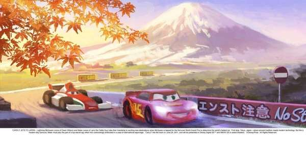 """""""Cars 2 Jets to Japan"""" -- Lightning McQueen"""