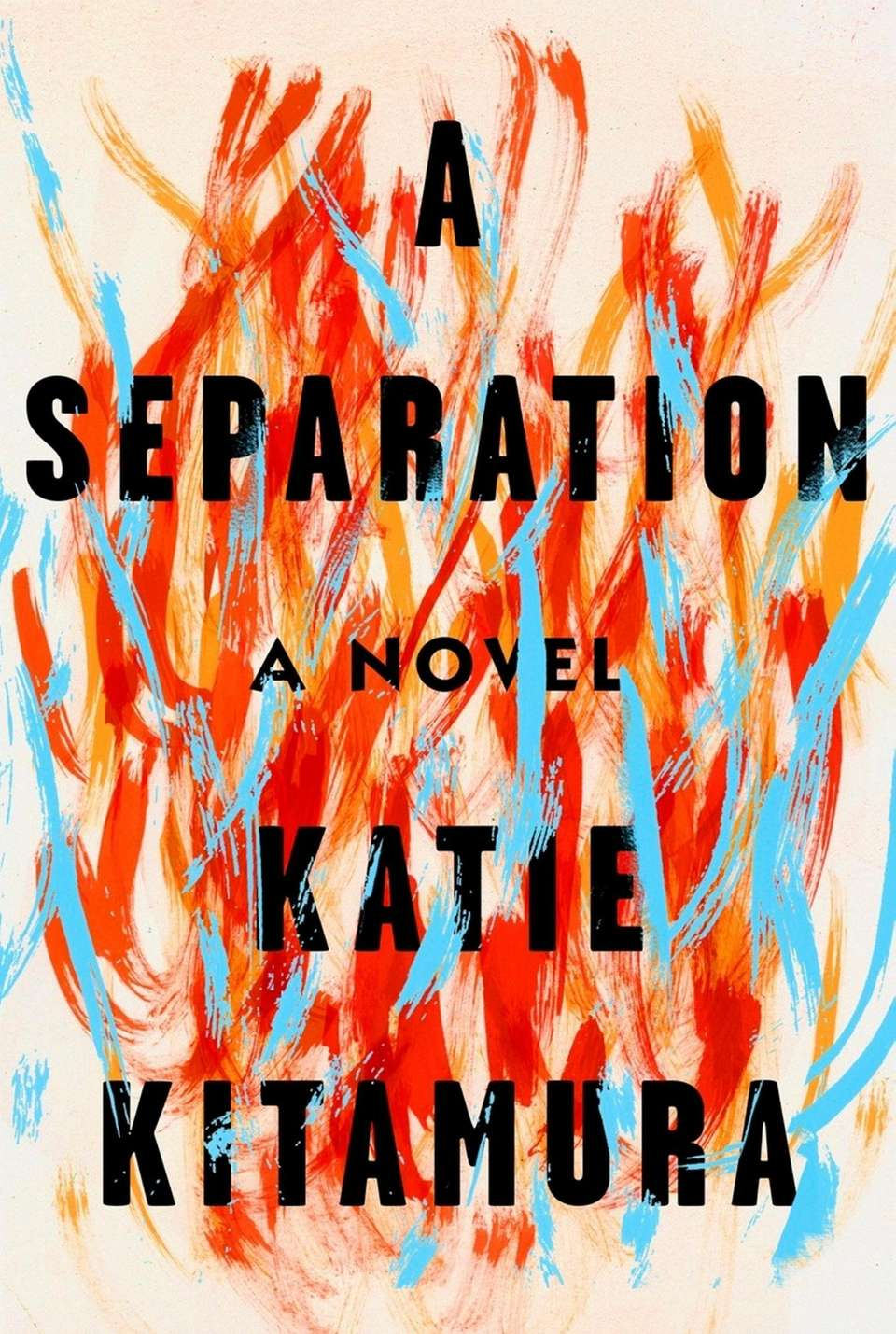 "The audiobook edition of Katie Kitamura's ""A Separation"""