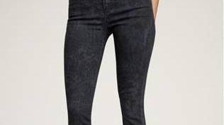 Gap Always Skinny jean in Indigo Leopard, $69.95.