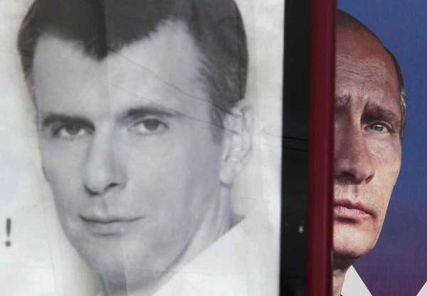 Election posters in St. Petersburg showing Nets-owner Mikhail